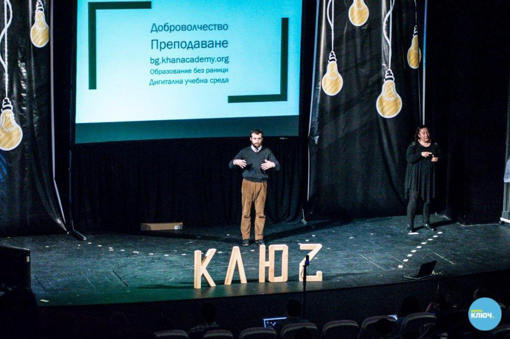"Ivan at Forum ""Klyuch"" 2018"