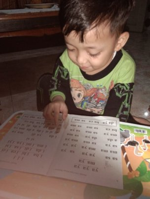 Learning to read at home