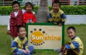 My Sunshine Child Sponsorship