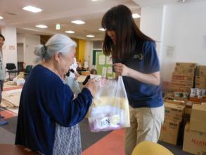Japanese Emergency NGO (JEN)