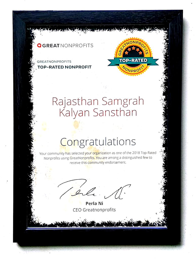RSKS India Honored with GOLD