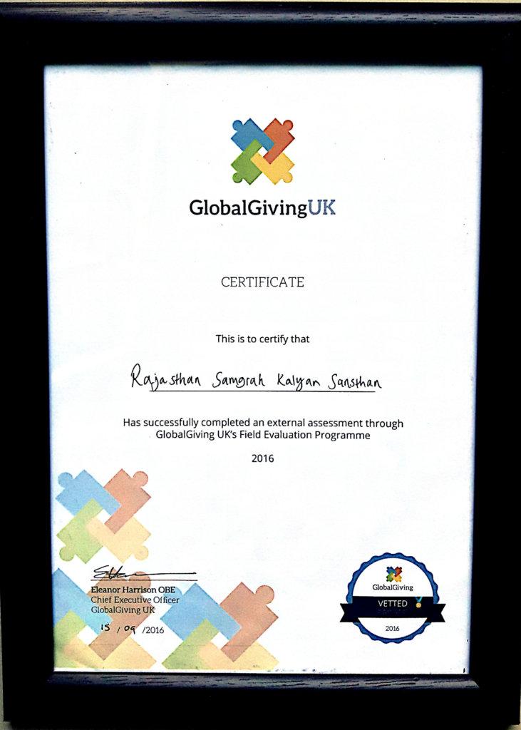Field evaluation certificate GG UK