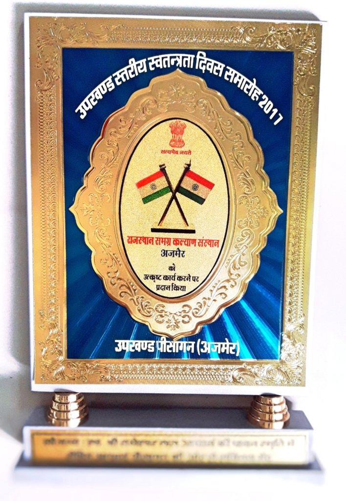RSKS India; Independence Day, Best NGO Award