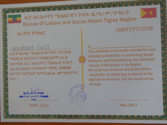 Regional recognition paper