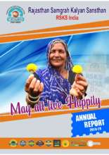 RSKS India Annual Report 2019 (PDF)