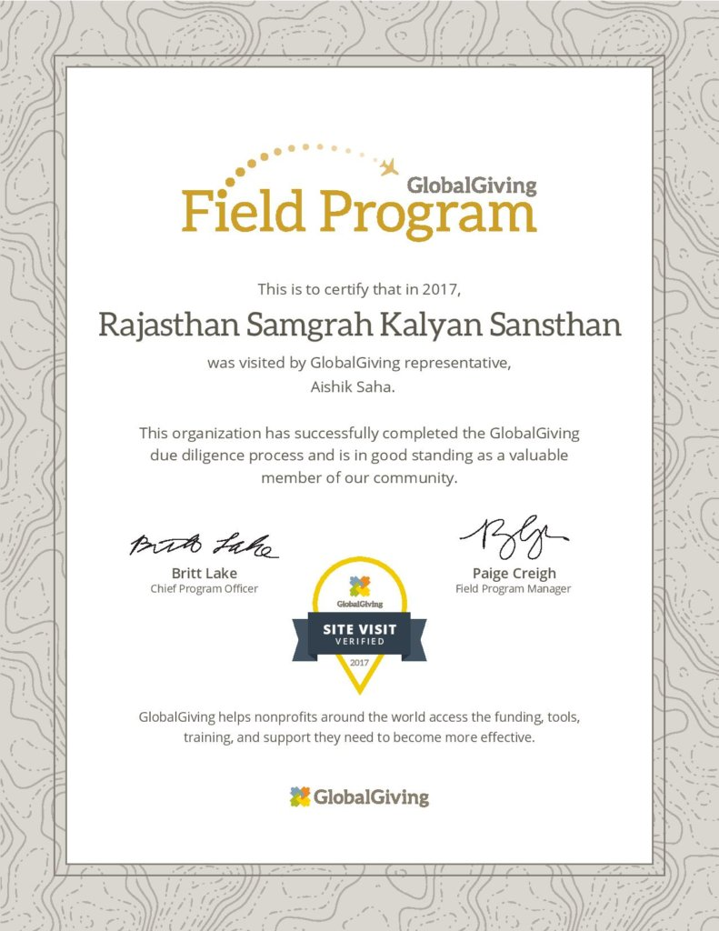 RSKS India; Global Giving Field Visit Certificate
