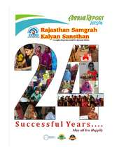 RSKS India Annual Report 2016 (PDF)