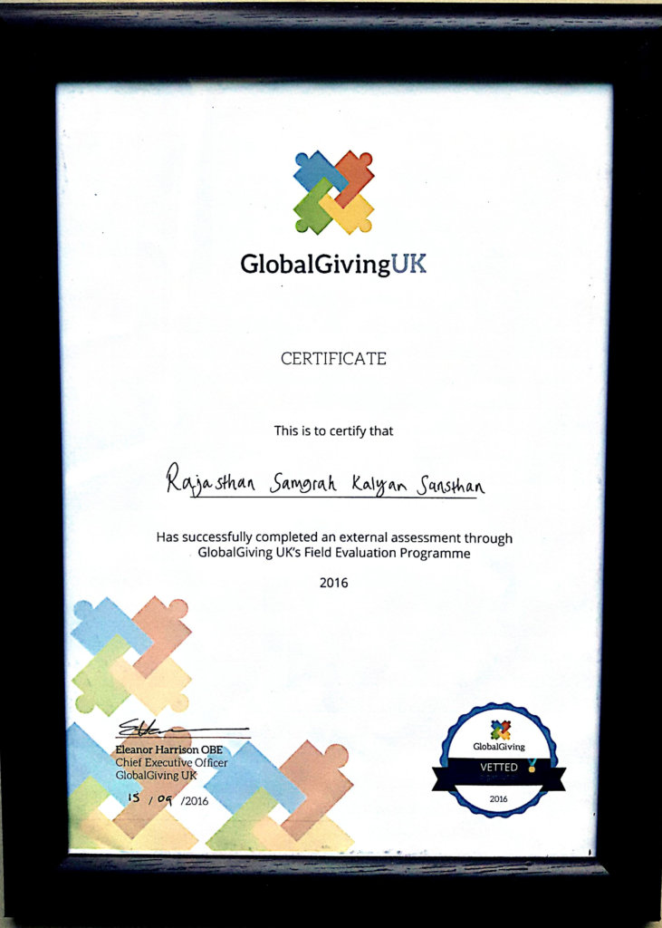 Field evaluation certificate GG UK