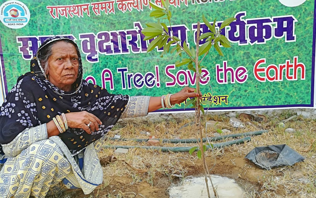 Adopt a Tree; Protect Environment & Earth !!