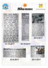 RSKS India & GlobalGiving in Media (PDF)