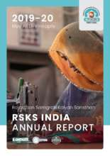 RSKS India Annual Report 2020 (PDF)