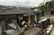 Emergency Response to Japan Earthquake