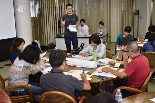 Image photo from ASUKUMA I - 2
