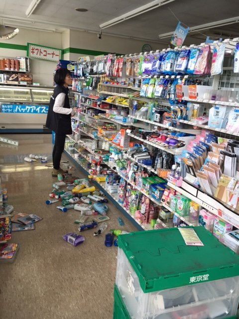 Emergency Aid for Kumamoto earthquake affected