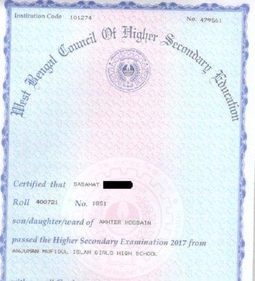 School Graduation Certificate
