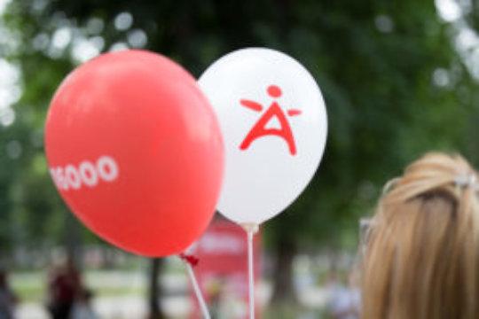 ASTRA's logo 116 000