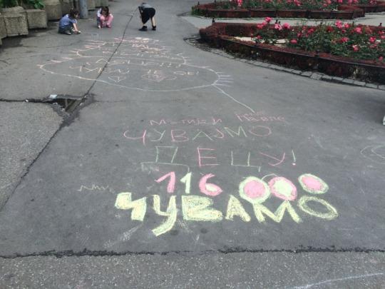 International missing children day