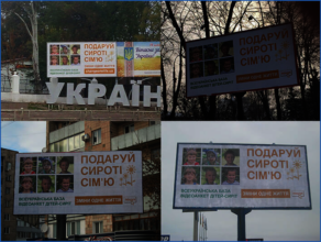 Advertisement of orphans