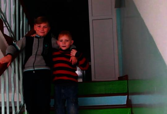 Sergei (10 y.o.) with brother Artem (7 y.o.)