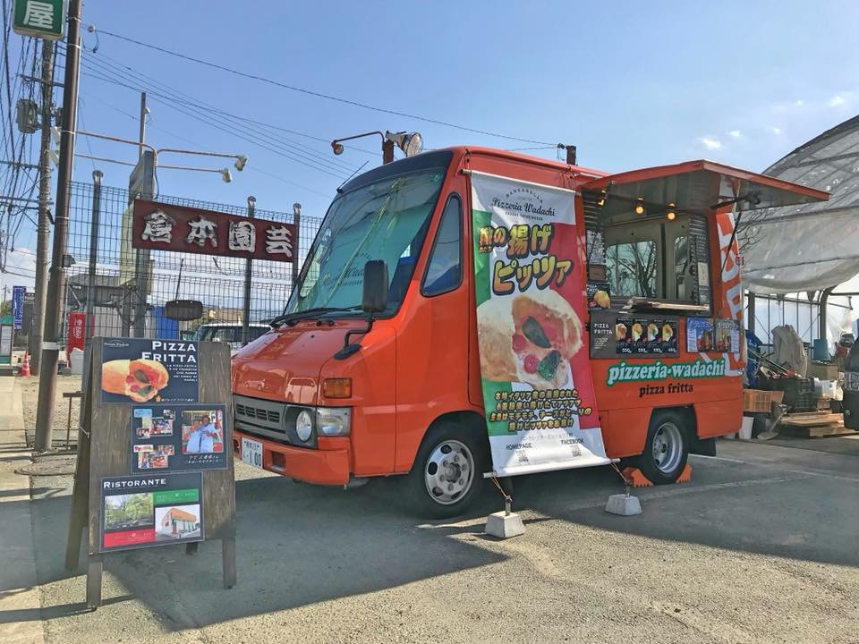 A Kitchen Car at Revival Mashiki Festival