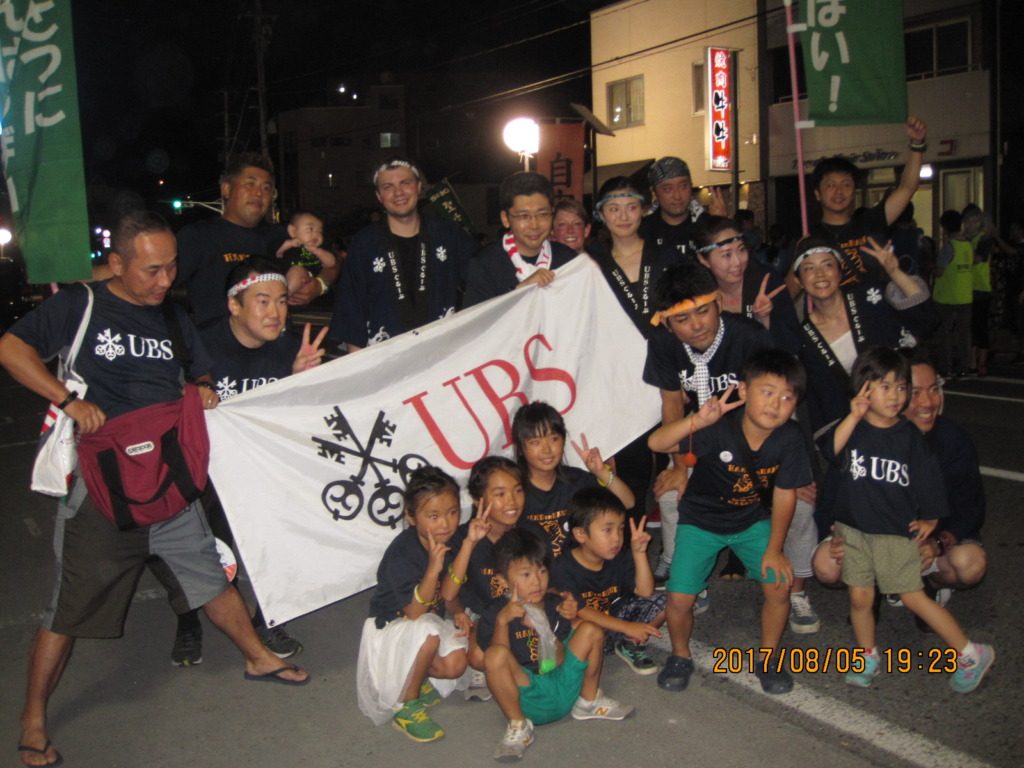 Picture 5: Joining volunteers from UBS in Tokyo