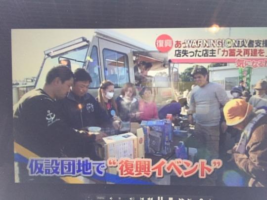 Kitchen Car Operation