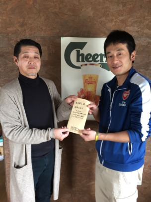Donation by Kamaishi Yosakoi