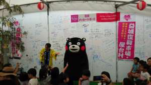 Kumamon in a Yataimura event