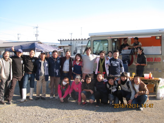 Picture 7: Volunteers for Winter Festival