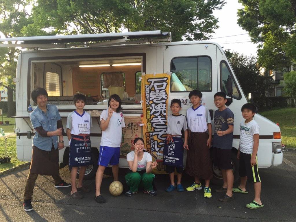 Helping Disaster-stricken Kumamoto by Kitchen Cars