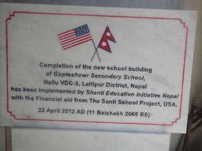 The Shilapatra, or dedication, stone at the school