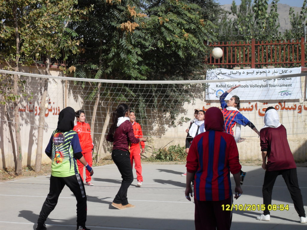 Help Empower Afghan Girls through Sports