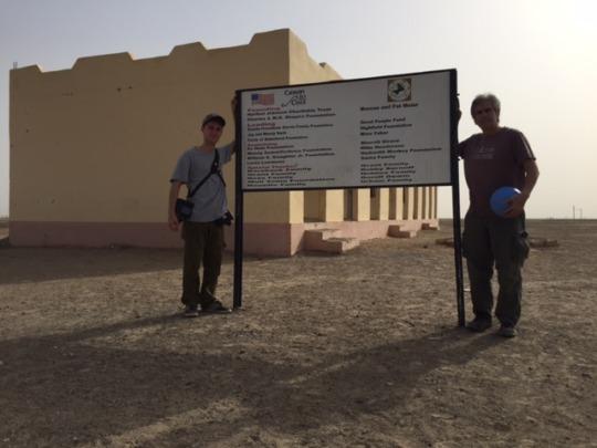 Bantam school sign
