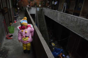 children with leukemia live in WuJiaNong