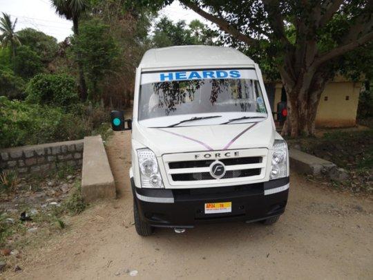 HEARDS Vehicle