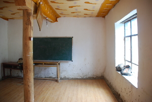 inside of re-done classroom