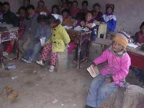 Modi School Interior