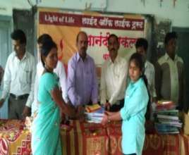Educational Material Distribution_3