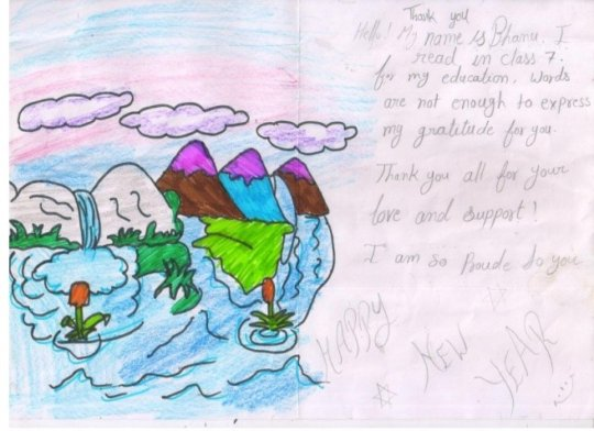 another thank you letter from a student