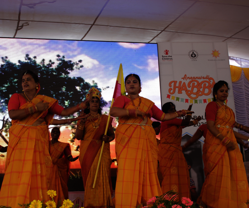 Teachers Performing at Anganwadi Habba