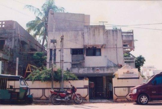 Sri Arunodayam
