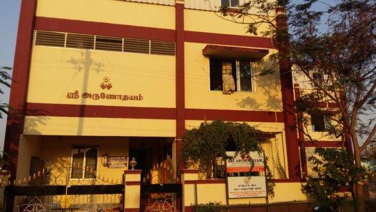 Sri Arunodayam Today