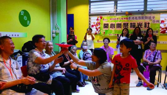 Community Service by CLP children