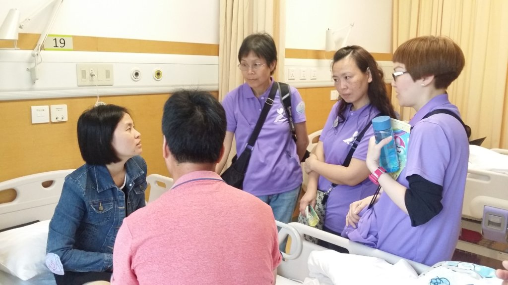 Charity Medical Consultation