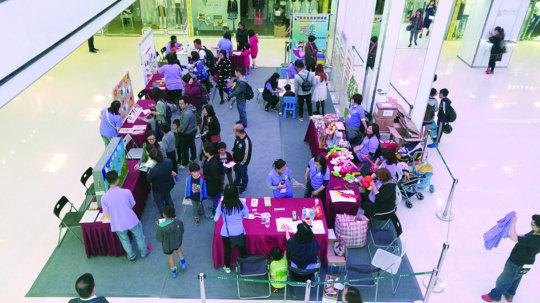 2017 Community Education Activities_1