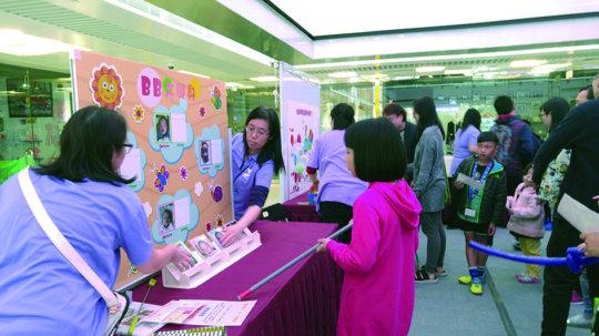 2017 Community Education Activities_2