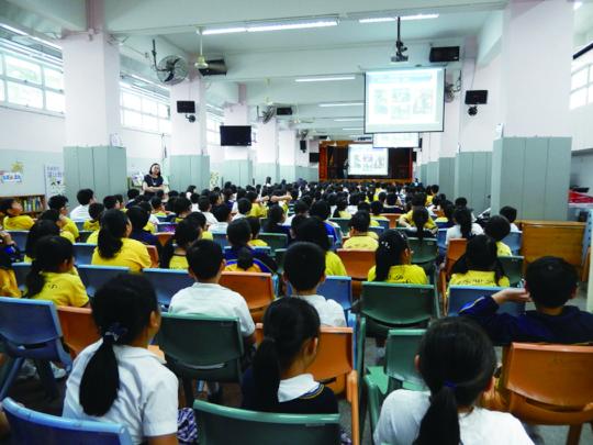 School Sharing Session