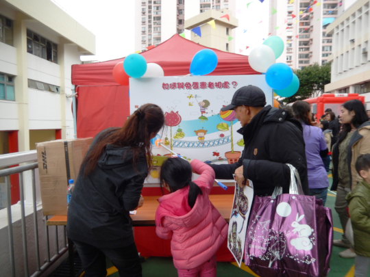 Social Education & Promotional Activities (1)