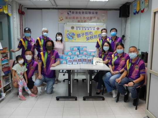 Donation of COVID protection materials