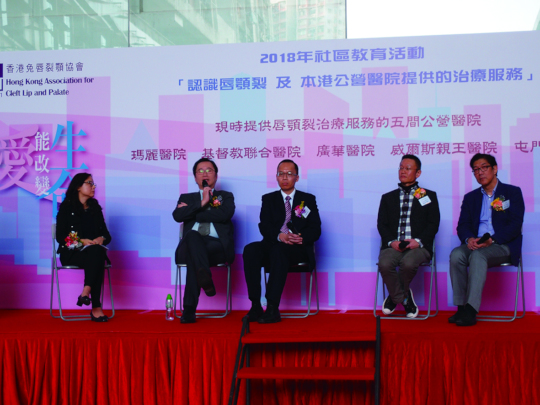CLP Symposium (2)